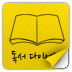 독서 다이어리