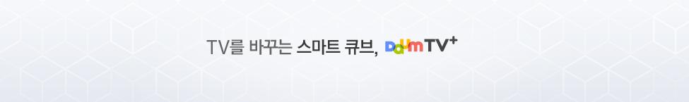 Daum TV+