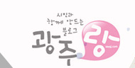 블로그 로고